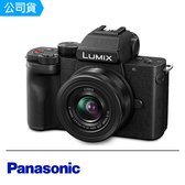 Panasonic LUMIX G100 + 12-32mm 單鏡組 公司貨