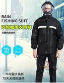 雨衣雨褲套裝男士加厚防水全身摩托車電瓶車分體成人徒步騎行雨衣