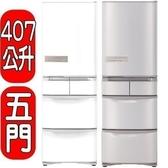 【9折優惠】HITACHI日立【RS42HJLW】407公升五門左開冰箱(與RS42HJL同款)星燦白