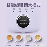 110V養生壺便攜式玻璃煮茶器電熱水杯迷你燒水壺家用煮花茶壺 【菲仕德】