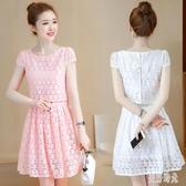 很仙的蕾絲連身裙女夏裝2020新款小個子法式顯瘦裙子仙女超仙森系 FX6870 【美好時光】
