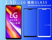 【全滿版9H專用玻璃貼】LG K51s K61 滿版玻璃貼玻璃膜螢幕貼保護貼