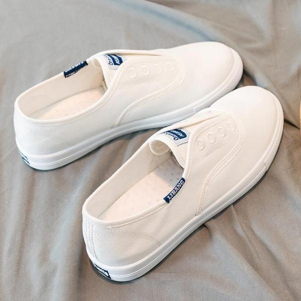 布鞋一腳蹬帆布小白鞋2021新款女百搭秋季透氣學生韓版懶人休閒薄底鞋  雲朵 上新