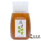 《彩花蜜》台灣嚴選-龍眼蜂蜜 350g (專利擠壓瓶)