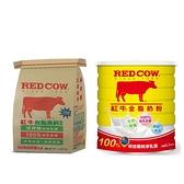 紅牛脫脂高鈣牛奶粉1.5KG+紅牛全脂奶粉2.3KG【愛買】