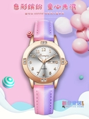 兒童手錶 防水防摔指針式女童小學生中學生初中女孩韓版簡約電子錶【快速出貨】