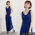 【天母嚴選】純色舒適彈力棉修身連身長洋裝(共七色)
