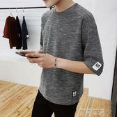 夏季日系寬鬆短袖t恤男士加肥加大碼7七分袖韓版中袖上衣服潮男裝  米娜小鋪