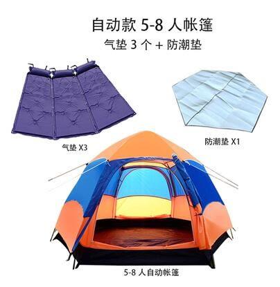 熊孩子☃全自動帳篷 戶外3-4人5-8人多人雙層多人大帳篷露營野營郊遊防雨(主圖款8)