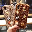 毛絨手機殼-冬季毛絨蘋果11手機殼新款iPhonex可愛小熊8plus毛茸茸7p女款xsmax卡通 糖糖日系