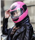 電動摩托車頭盔男電瓶車女士全盔四季通用冬季保暖全覆式安全帽 挪威森林
