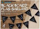 露營 營旗 | 營舞者 DOPPELGANGER 日本 | 黑板旗 | 秀山莊(KF1-271)