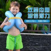 加厚兒童泳圈成人腋下浮圈兒童游泳圈防側翻