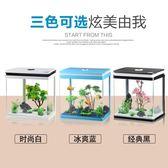 週年慶優惠-透明玻璃金魚缸小型迷你水族箱