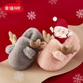 新年大促 寶寶棉拖鞋冬季1-3歲5男童女童家居鞋包跟兒童棉鞋嬰幼兒防滑軟底