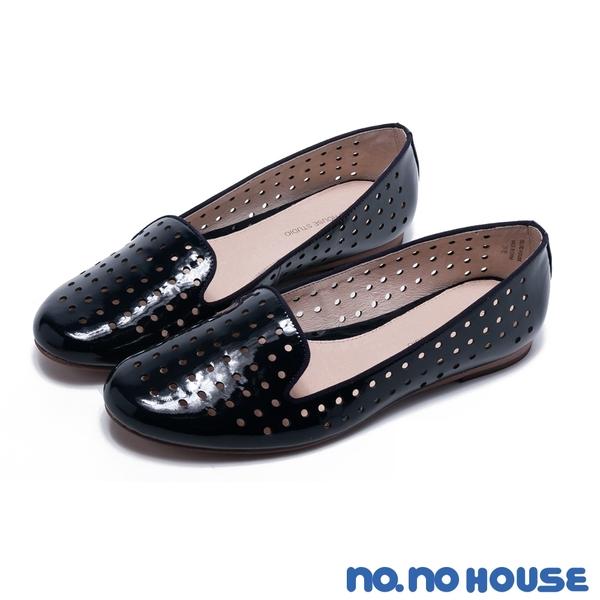 樂福鞋 樂活主義洞洞牛皮樂福鞋(藍) *nono house 【18-8572b】【現貨】