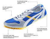 學生專用田徑運動釘鞋中高考訓練體育比賽釘子鞋男女長短跑釘鞋