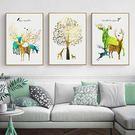 北歐風格客廳裝飾畫沙發背景墻掛畫現代簡約...