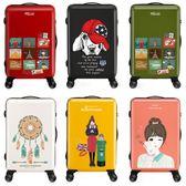 拉桿箱行李箱密碼旅行箱萬向輪26大學生卡通