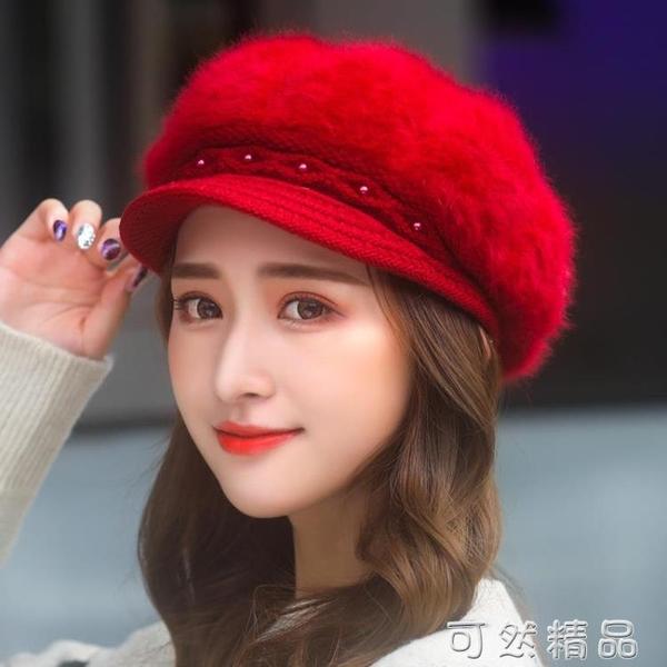 帽子女秋冬天加絨加厚護耳保暖帽貝雷帽鴨舌針織帽兔毛帽毛線帽女 可然精品