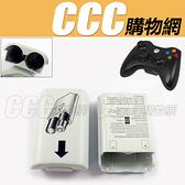 XBOX360 手把 電池盒 電池殼可裝AA充電電池