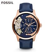 FOSSIL Townsman 藍色多功能皮革手錶 男ME1138