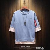 情侶裝新款短袖T恤 E家人