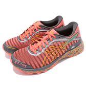 【六折特賣】Asics 慢跑鞋 Dyna Flyte 橘 彩色 Barcelona Marathon 舒適緩震 運動鞋 女鞋【PUMP306】T75SQ-0639