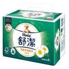 舒潔特級舒適潔淨抽取衛生紙-洋甘菊 8包...