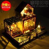 天予diy小屋仲夏夢手工創意小房子模型拼裝別墅女孩玩具生日禮物