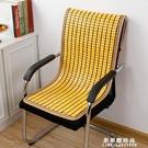 坐墊 夏季麻將涼席坐墊夏天辦公室電腦椅墊餐椅竹子涼墊學生汽車座墊子【果果新品】