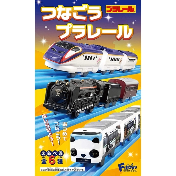 全套6款【日本正版】日本列車精選4 盒玩 模型 PLARAIL小火車 組合新幹線 玩具車 F-toys 603996