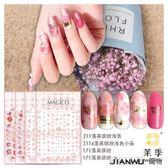 指甲貼花飾品 指甲貼紙