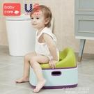 坐便器 兒童坐便器嬰兒小孩廁所小馬桶女寶寶便盆男孩尿盆座便器 1995生活雜貨NMS