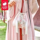 側背包 原創森系古風漢服側背手提包包中國民族風配古裝小仙女帆布荷包袋 polygirl