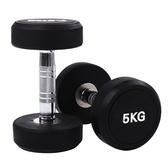 圓頭啞鈴『5KG』(單支) 20-20011 運動.瘦腰提臀.瑜珈.健身.力量訓練.輕巧便攜.健身塑形