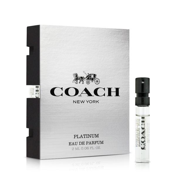 Coach 紐約白金男性淡香精針管(2ml)★ZZshopping購物網★
