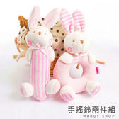 *蔓蒂小舖孕婦裝【M7127】*兔子/熊熊可愛手搖鈴兩件組