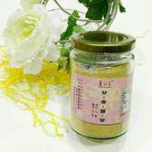 【薑公主】甘香薑茶(薑粉) 2罐(每罐100g)(含運)