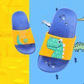 居家拖鞋 小恐龍兒童拖鞋夏男童卡通可愛小童寶寶居家室內防滑涼拖鞋小孩女【韓國時尚週】