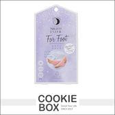 日本 COGIT 晚安睡眠 保濕美容腳套 足套 腳底保養 *餅乾盒子*