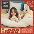 ‧蓄熱保溫極厚感 ‧230g法蘭絨面料x羊羔絨貼合肌膚 ‧南亞纖維舖棉 ‧頂級專櫃車工 ‧全程台灣製