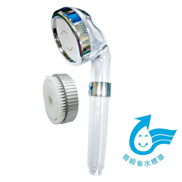 省水標章認證 水摩爾 強力增壓細水SPA蓮蓬頭WM-111(1支+按摩刷毛) 304面板大面積出水蓮蓬頭