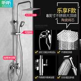 蓮蓬頭套裝 淋浴花灑套裝家用全銅浴室淋雨噴頭沐浴衛生間恒溫淋浴器洗澡神器
