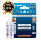 國際牌Panasonic 4號 eneloop即可用鎳氫充電電池 2入