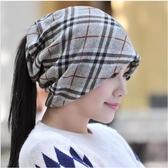 秋冬 帽子 男女 套頭 帽 圍脖 百搭 經典 格子 包頭 堆堆帽