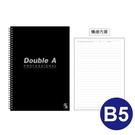 【奇奇文具】Double A 黑 B5/18K線圈筆記本DANB12174