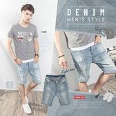 。SW。正韓PE 韓國製 修身 古著抽鬚淺藍刷色 彈性單寧布 觸感舒適 窄版 彈性牛仔短褲【K91562】