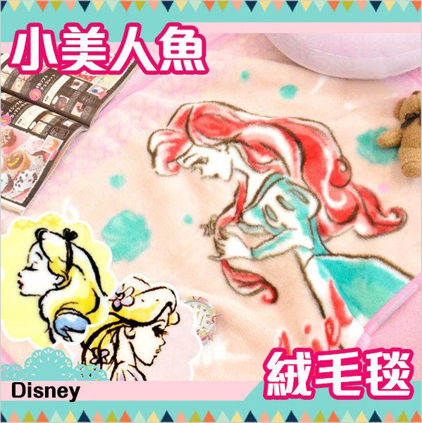 迪士尼公主 毛毯 單人毯 膝上毯 小美人魚 珊瑚絨毛 舒服柔軟 Disney 日本正版 該該貝比日本精品 ☆