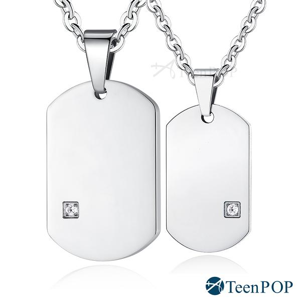 刻字項鍊 ATeenPOP 西德鋼對鍊 為你頃心 銀色款 送刻字 單個價格 情人節禮物